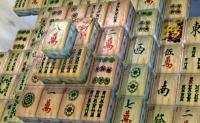 Kyodai Mahjongg - Mahjong