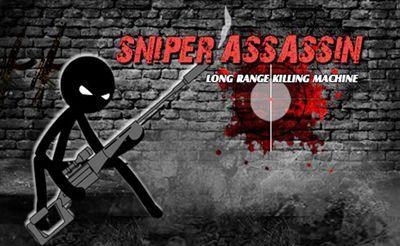 Sniper Assassins